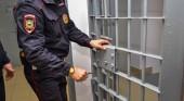 Государственные методы контроля за оборотом наркотиков