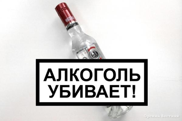 Как убивает алкоголь- смотреть онлайн