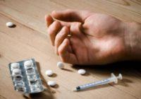На Среднем Урале выросло количество случаев передозировки сильнодействующими наркотиками