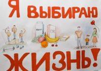 Рязанские школьники вышли на тропу войны с пропагандой наркотиков: подростки побеждают