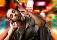 Аудионаркотики, цифровые наркотики, звуковые.